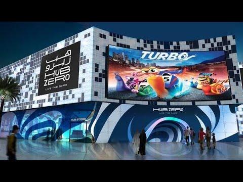 تفادى الحر في دبي واستمتع بعطلتك في هذه الأماكن
