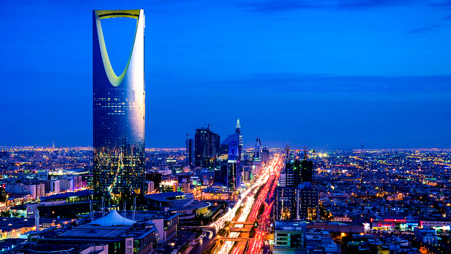 رحلتك الاولى الى الرياض