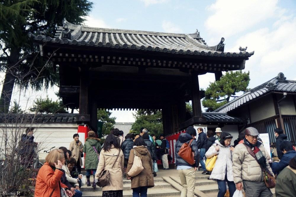 أهم النصائح قبل السفر الى مدينة كيوتو اليابانية