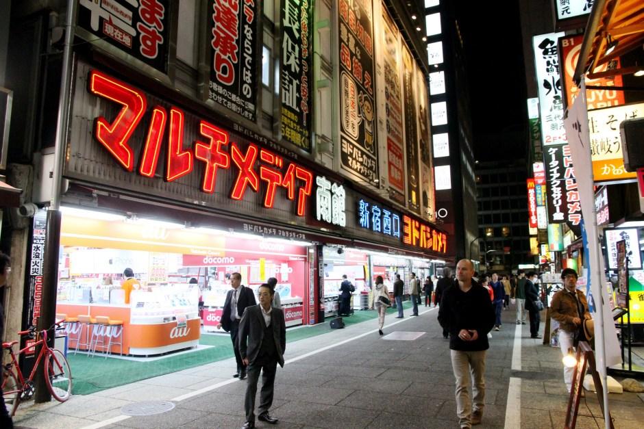 أهم النصائح قبل السفر إلى اليابان