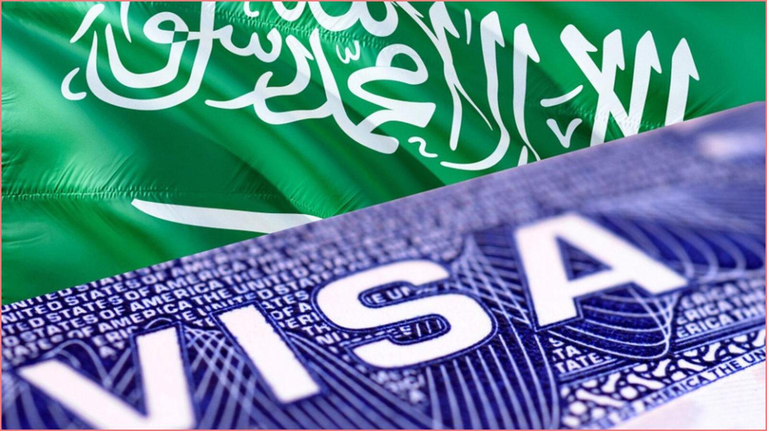 الأوراق والمستندات المطلوبة لاستخراج فيزا روسيا للسعوديين