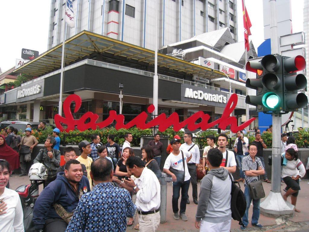 برنامج سياحي لثلاثة أيام لزيارة جاكرتا