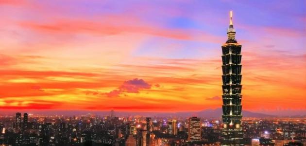 أهم المعلومات حول السفر إلى تايوان