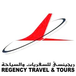 أفضل شركات السياحة والسفر في الوطن العربي 2020