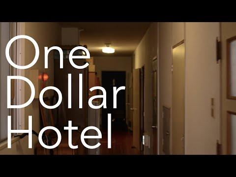 الإقامة في غرفة بهذا الفندق تكلفك دولاراً فقط، ولكن بشرطٍ واحد