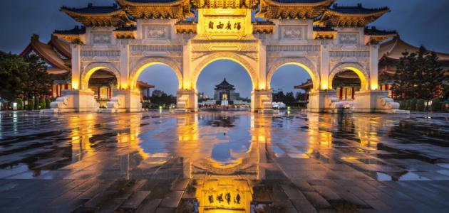 السياحة في تايوان